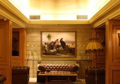 Grand Hotel Beirut - Beirut - Lobi