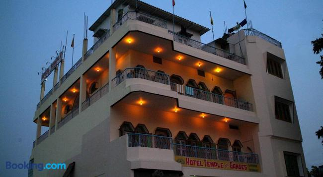 Hotel Temple On Ganges - Varanasi - Building