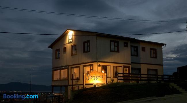 Hosteria Sloggett - Ushuaia - Building