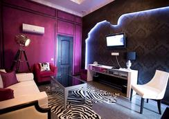 Mirax Boutique Hotel - Kharkiv - Kamar Tidur