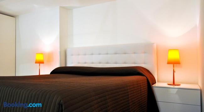 Bb Hotels Aparthotel Bocconi - Milan - Bedroom