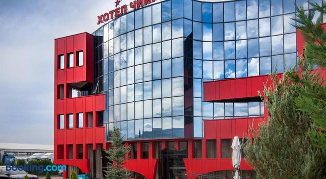 Hotel Chiirite - Plovdiv - Building