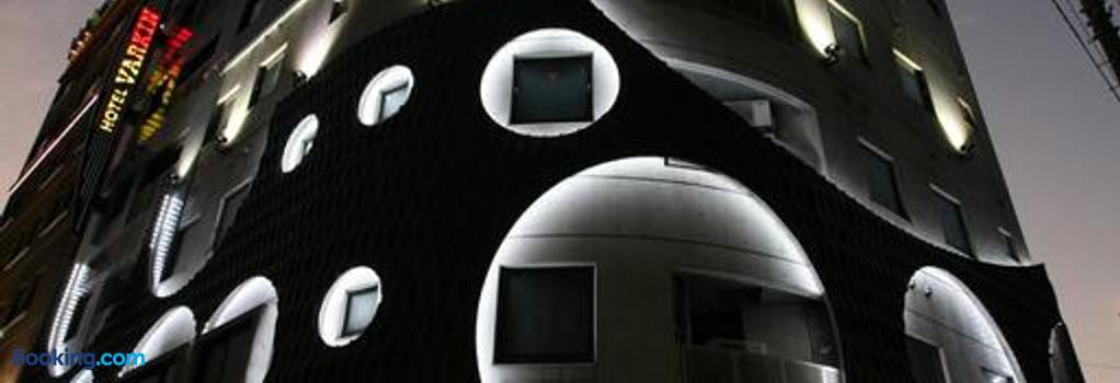 Hotel Varkin (Adult Only) - Tokyo - Building