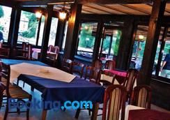 Pansion Bazeni - Sarajevo - Restoran