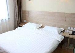Super 8 Hotel Beijing Gu Lou - Beijing - Kamar Tidur