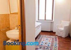 Appartamento San Michele - Milan - Kamar Tidur
