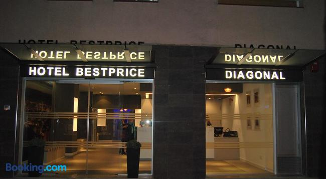 Hotel Bestprice Diagonal - Barcelona - Building
