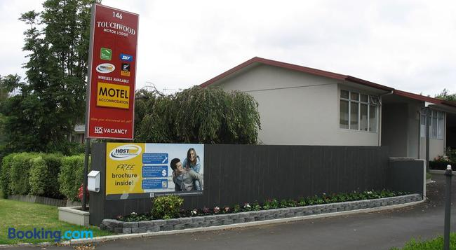 Touchwood Motor Lodge - Auckland - Building