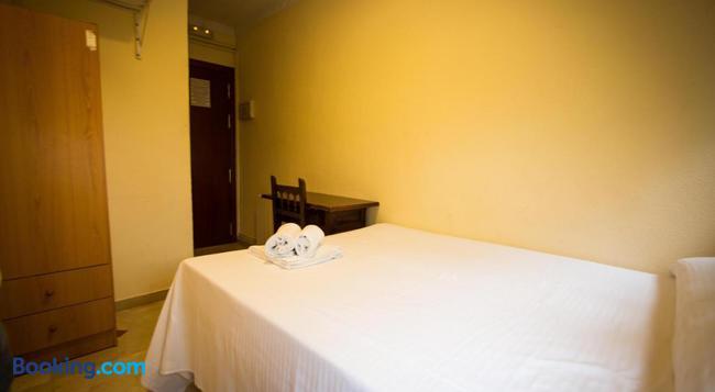 Hostal Bocanegra - Granada - Bedroom