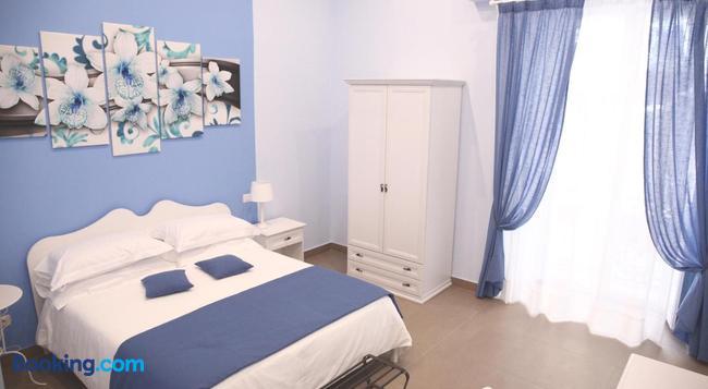 La Baia Di Partenope - Naples - Bedroom