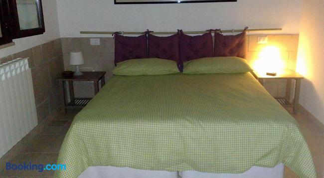 Le Sete - Bari - Bedroom