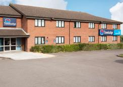 Travelodge Bristol Severn View M48 - Bristol - Bangunan
