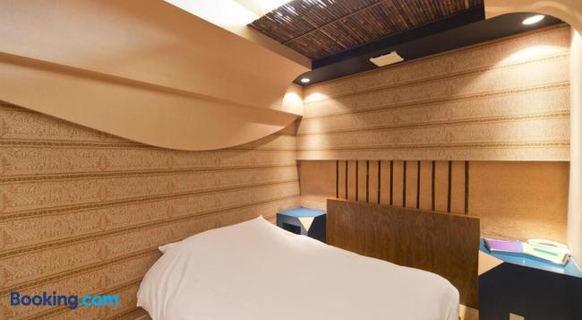 International Hotel Kabukicho - Tokyo - Bedroom