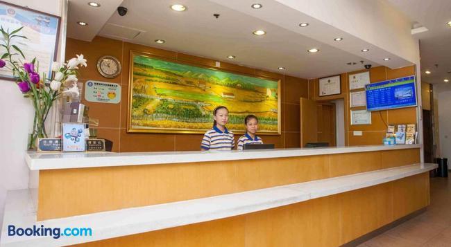 7Days Inn Nanjing Fuzi Temple Daguang Road - Nanjing - Building
