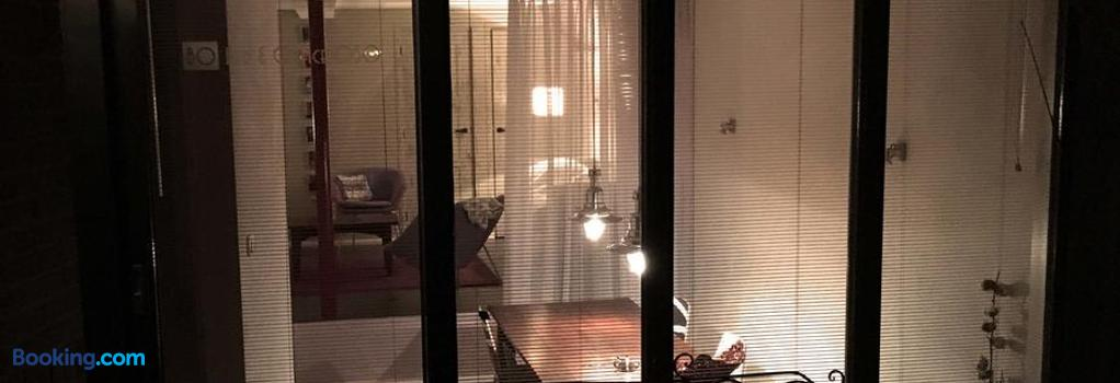 Bed & Office 050 - Groningen - Outdoor view