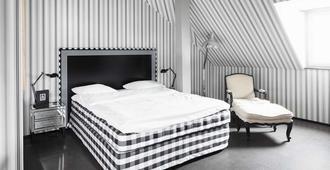 Hotel Restaurant Helvetia - Zurich - Kamar Tidur