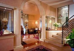 Bonvecchiati Hotel - Venesia - Lobi