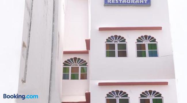 Jag Niwas Guest House - Udaipur - Building