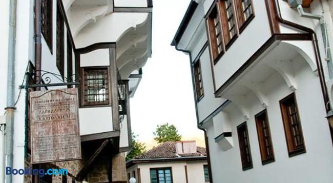 Villa Saraj - Ohrid - Building
