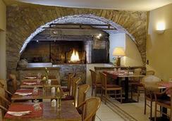 Hotel Kyriad Rodez - Rodez - Restoran
