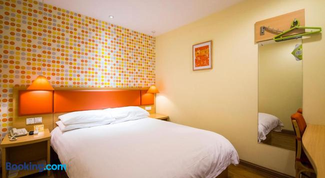Home Inn Guiyang Railway Station - Guiyang - Bedroom
