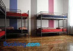 Westend Hostel - Budapest - Kamar Tidur