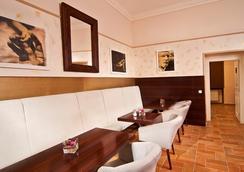 Hotel Praga 1 - Praha - Lounge