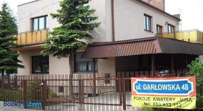 Kwatery Pracownicze Mira - Poznan - Building