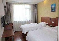 Super 8 Hotel Shanghai Jinshan Xuefulu Chengshi Sh - Shanghai - Kamar Tidur