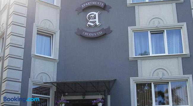 Chernivtsi Apartments - Chernovtsy - Building