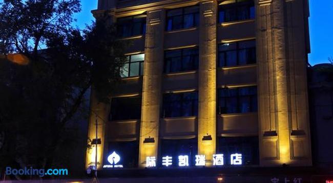 Kai Rui Hotel - Harbin - Building