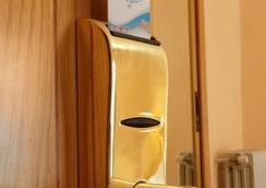 Hotel Rialto - Alicante - Kamar Mandi