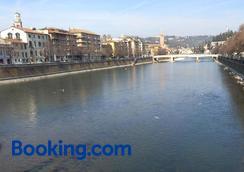 Ai Gabbiani - Verona - Pemandangan luar