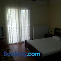 Hotelapart Filoxenia