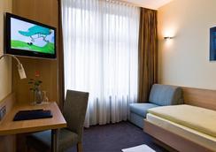 City Partner Hotel Berliner Hof - Karlsruhe - Kamar Tidur