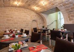 Hôtel des 3 Poussins - Paris - Restoran