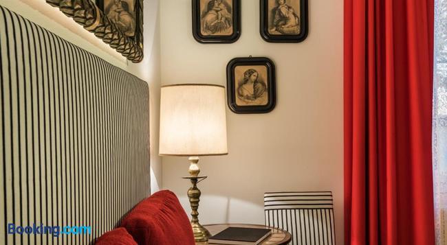 Casa Bertagni - Bologna - Bedroom