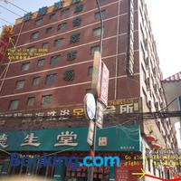 Lanzhou Dream Forest Youth Hostel