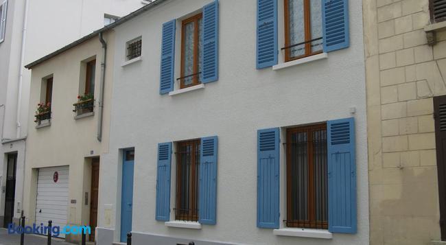Chambres d'Hôtes Haut de Belleville - Paris - Building