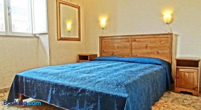 Gite House - Rome - Bedroom