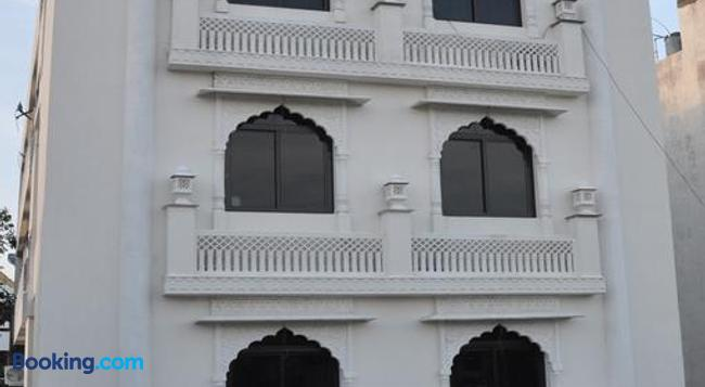 Nahar Singh Haveli - Jaipur - Building
