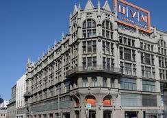 Hotel Petrovka 17 - Moskwa - Atraksi Wisata
