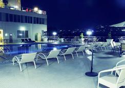 Le Panoramique Hotel by Celexon - Bujumbura - Kolam