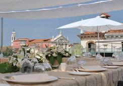 Hotel Carlton On The Grand Canal - Venesia