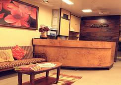 Benazeer Hotel - Mumbai - Lobi