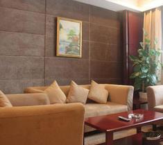 Changsha Xiangrong Hotel
