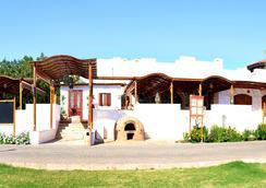 Movenpick Resort Sharm El Sheik Naama Bay - Sharm el-Sheikh - Restoran