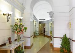 Hotel Hiberia - Roma - Lobi