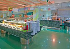 Peñíscola Plaza Suites - Peniscola - Restoran
