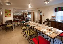 New Linden - London - Restoran